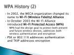 wpa history 2