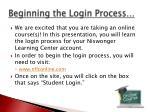 beginning the login process