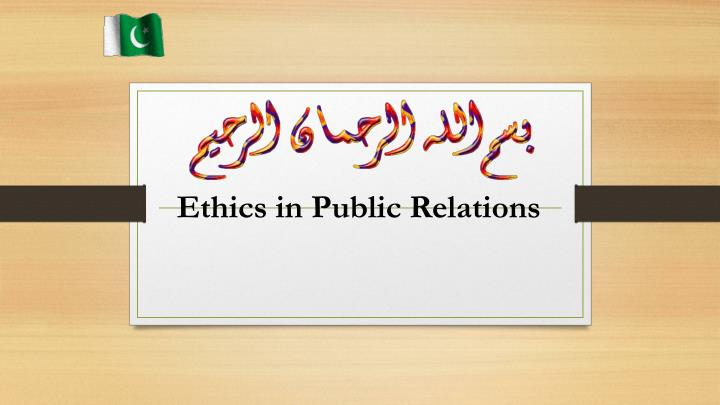 ethics in public relations n.