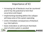 importance of ici