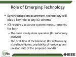 role of emerging technology