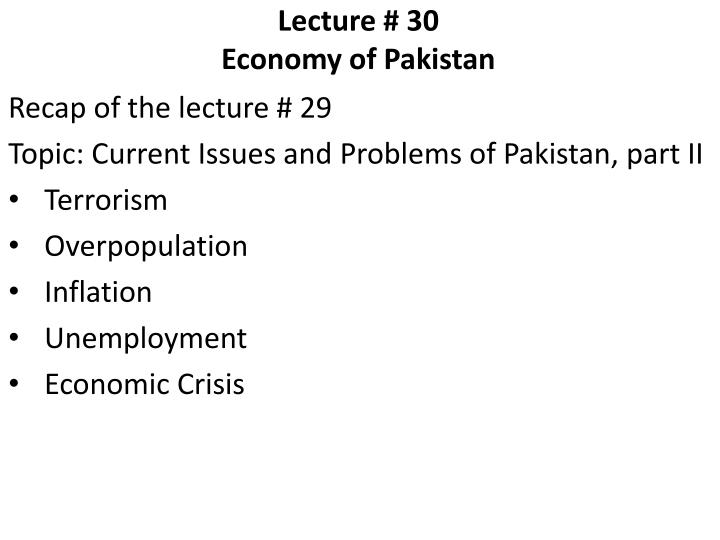 lecture 30 economy of pakistan n.