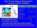 high altitude imaging wind and rain airborne profiler hiwrap