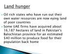 land hunger