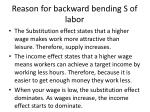 reason for backward bending s of labor