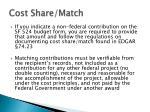 cost share match