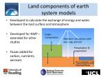 land components of earth system models