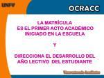 ocracc5