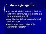 adrenergic agonist1
