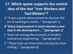 17 which quote supports the central idea of the text iron workers and tool makers