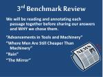 3 rd benchmark review