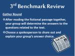 3 rd benchmark review3