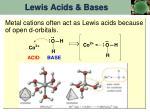 lewis acids bases
