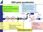 rex post accelerator