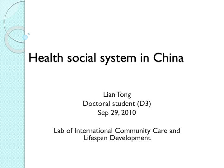 health social system in china n.