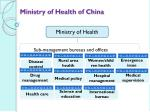 ministry of health of china