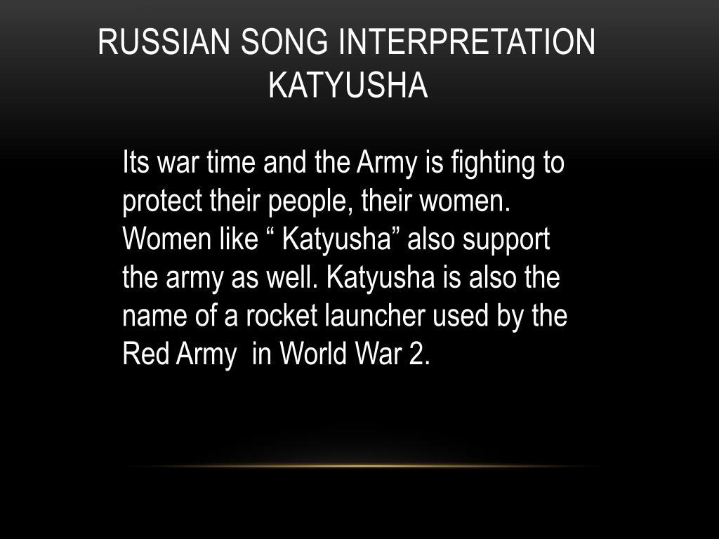 Katyusha Music