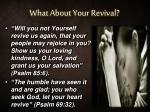 what about your revival