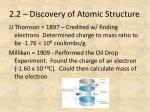 2 2 discovery of atomic structure2