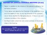 report on annual general meeting s 121