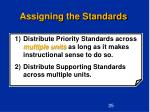 assigning the standards