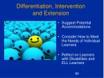 differentiation intervention and extension