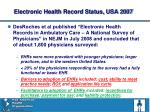 electronic health record status usa 2007