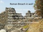 roman breach in wall