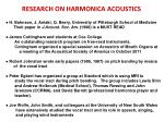 research on harmonica acoustics