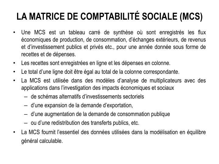 La matrice de comptabilité sociale (MCS)