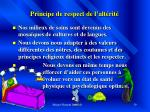 principe de respect de l alt rit