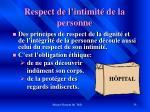 respect de l intimit de la personne