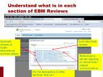 understand what is in each section of ebm reviews