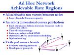 ad hoc network achievable rate regions