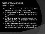 short story elements point of view