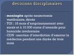 d cisions disciplinaires1