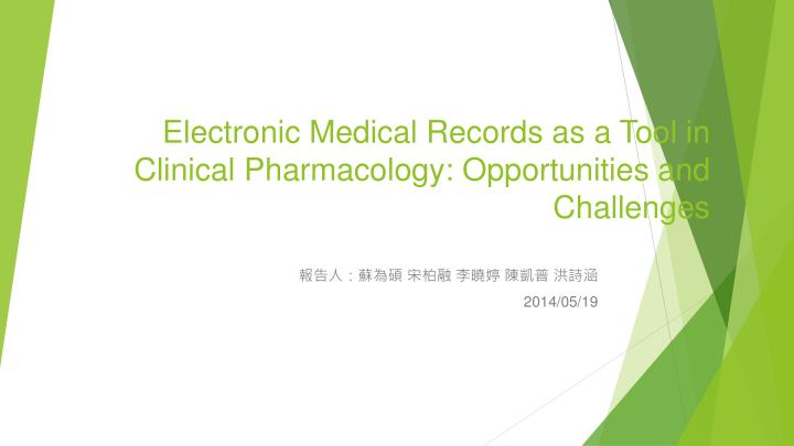 an introduction to the electronic medical records Introduction to electronic health records what is the extent of adoption of electronic health record in read about electronic health records on.