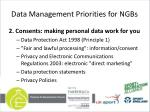 data management priorities for ngbs2