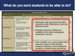 what do you want students to be able to do