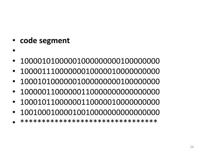 code segment
