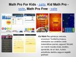 math pro for kids saite kid math pro saite math pro free saite