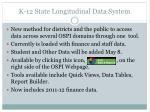 k 12 state longitudinal data system