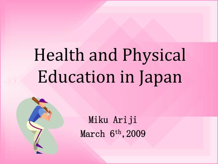 health and physical education in japan n.