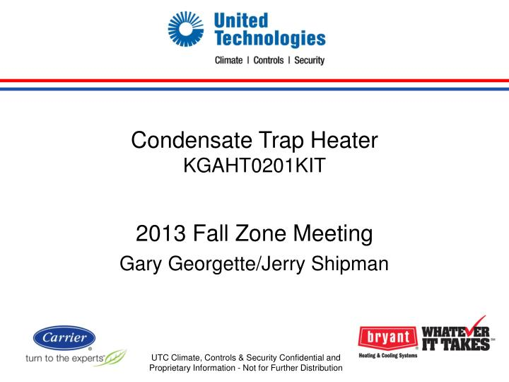 Condensate trap heater kgaht0201kit