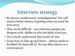interview strategy1