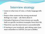 interview strategy2