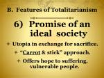 b features of totalitarianism5