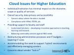 cloud issues for higher education