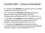 content skill science standards