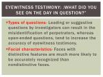 eyewitness testimony what did you see on the day in question3